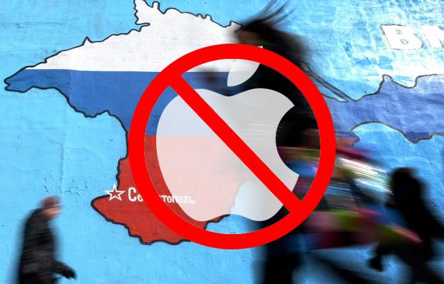 Западные компании хотят наказать за прекращение работы в Крыму