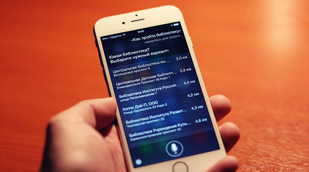 Почему Apple показала русскую Siri сейчас?