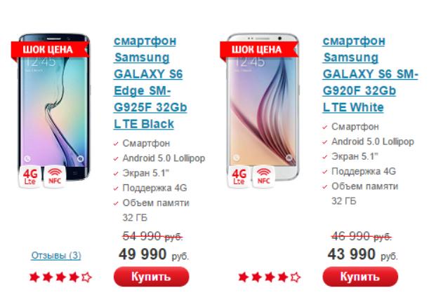 Компания Samsung вынуждена снижать цены на свои флагманы