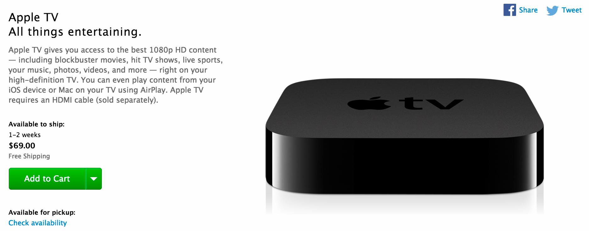Новому Apple TV быть!