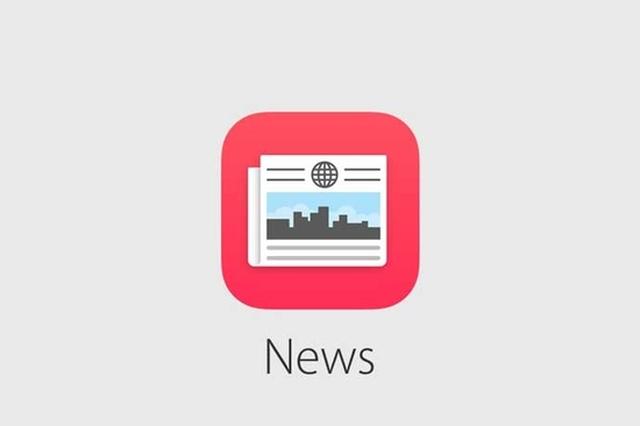 Apple представила новостное приложение News для iOS-устройств