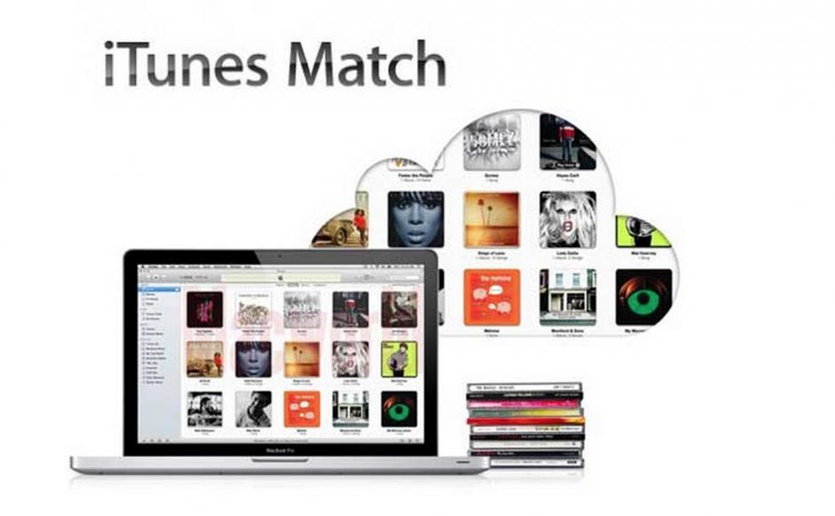 iTunes Match могут убить вместе с выходом Apple Music