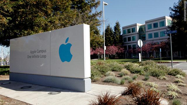 На аукцион выставлена экскурсия в штаб-квартиру Apple