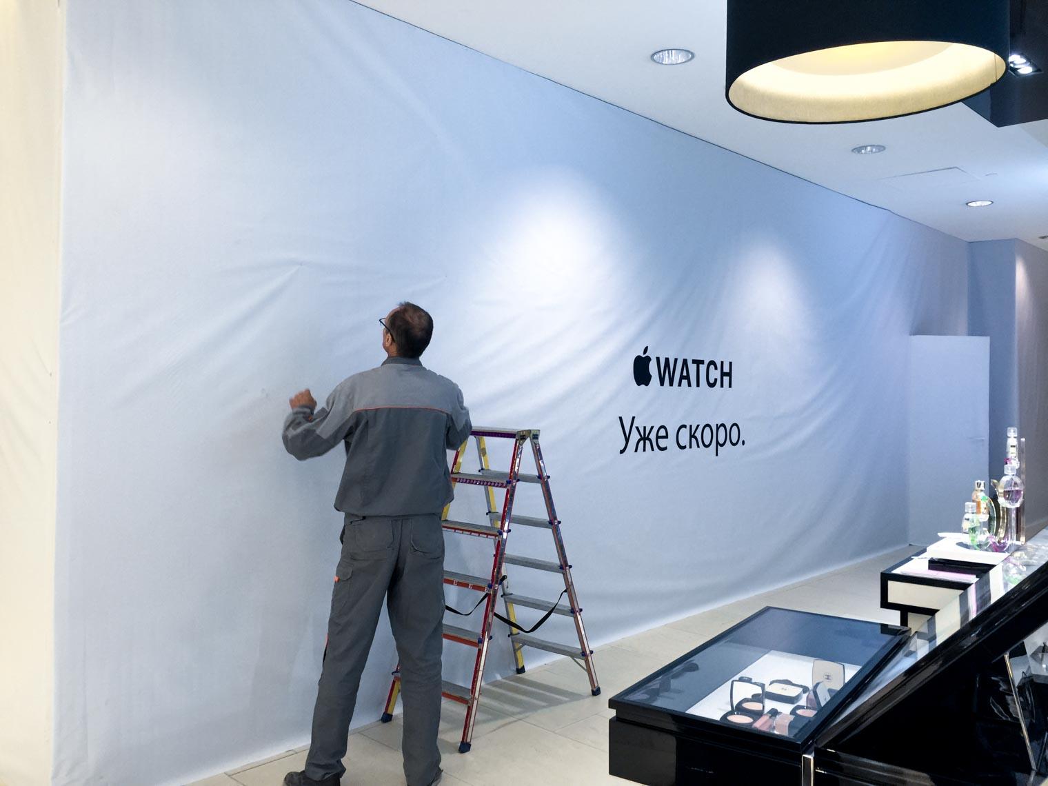 Apple открывает магазин в ЦУМе (и это не Apple Store)