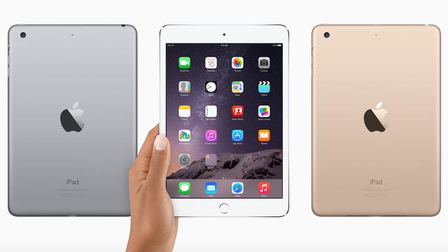iPad mini 4 станет тоньше и легче