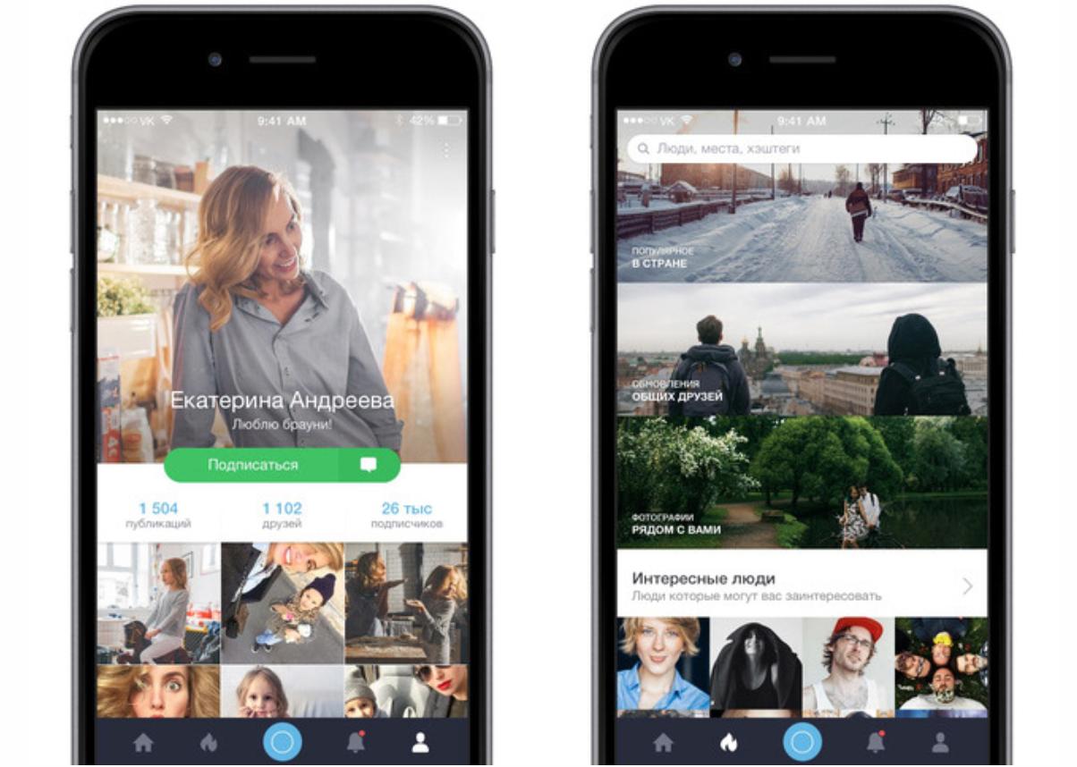 Приложение Snapster появилось в App Store