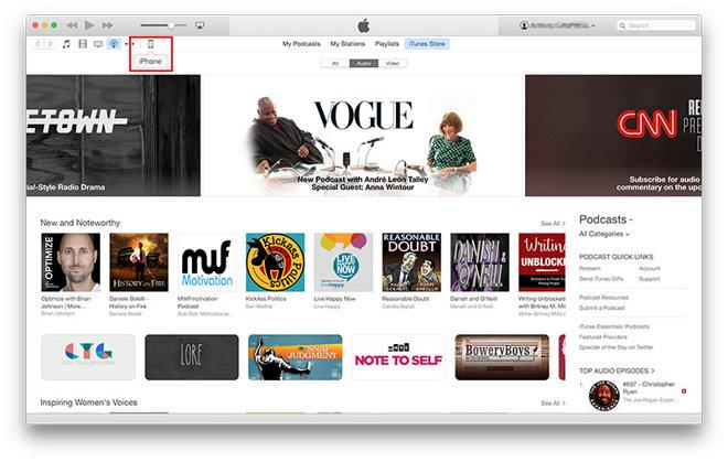 """Как исправить """"Slide to Upgrade"""" в iOS 9 с помощью iTunes"""