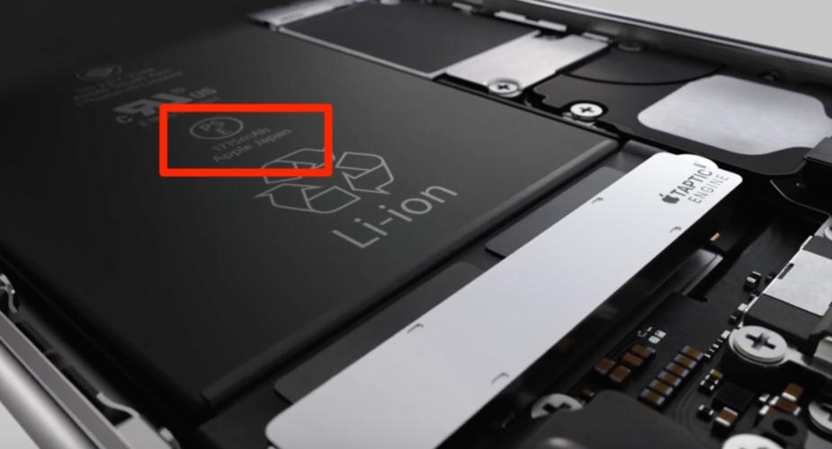 Слухи о меньших аккумуляторах для новых iPhone оказались правдой