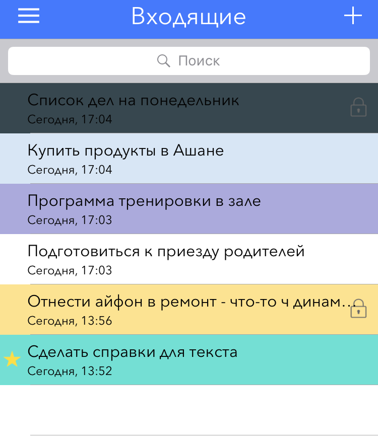 «Закрытые заметки»: обзор приложения Note-lfy