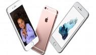 Доставка iPhone отложена из-за визита Папы в США