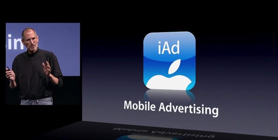 Apple закроет iAd App Network 30 июня