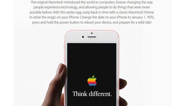 Apple исправит ошибку '1 января 1970 года' в ближайшем обновлении iOS