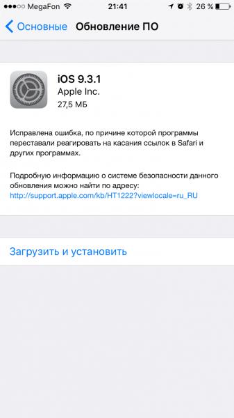 Файл_000