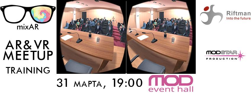 MIXAR.meetup