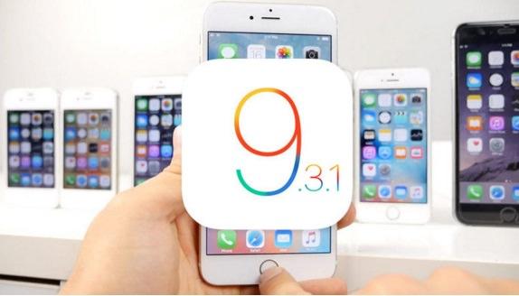 Apple выпустила iOS 9.3.1