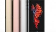 iPhone SE 2 будет стеклянный и с поддержкой беспроводной зарядки