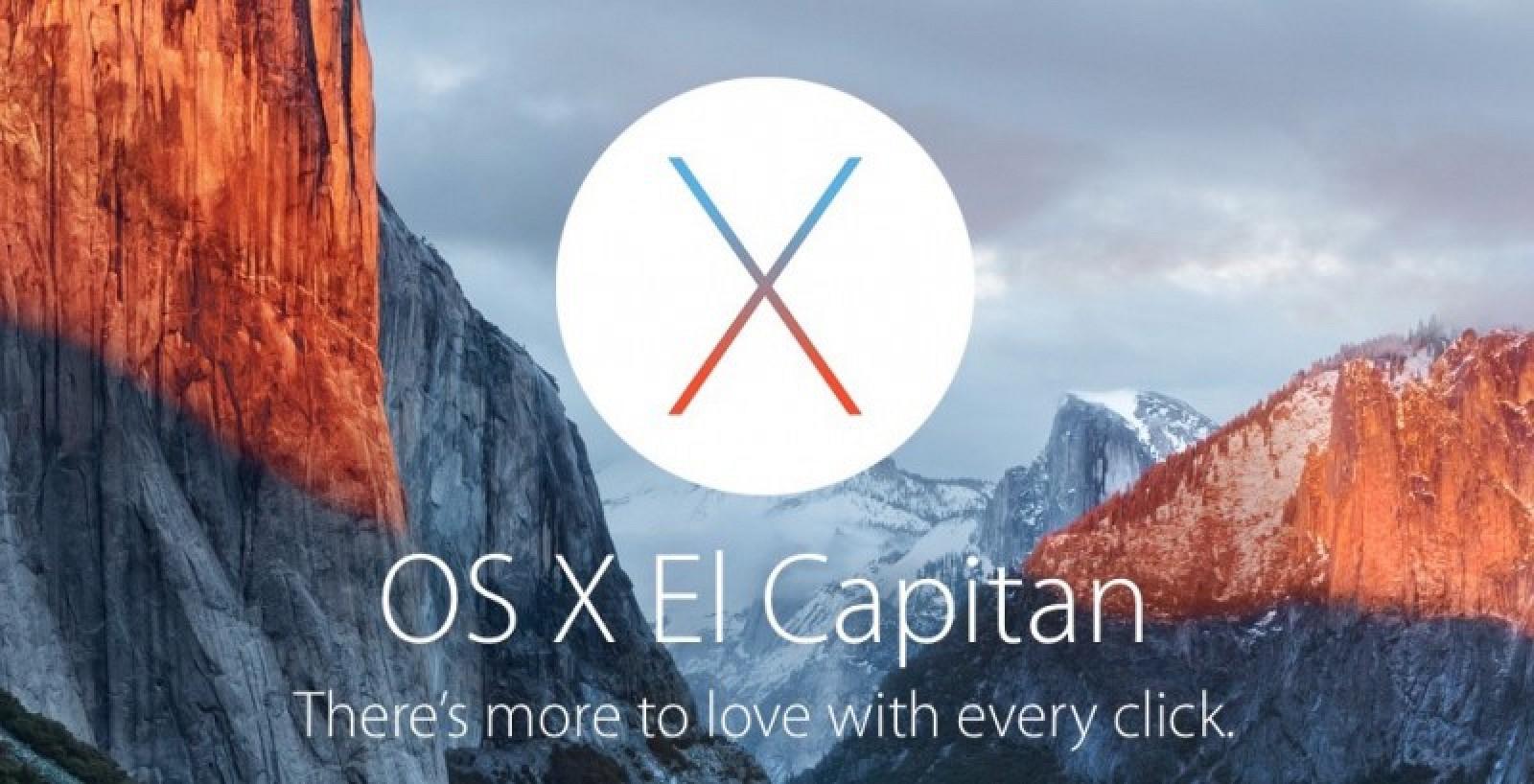 Вышла 7 beta версия OS X 10.11.4 El Capitan