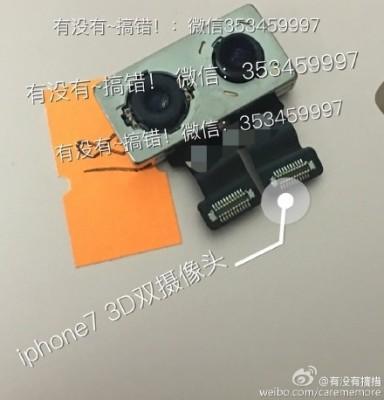 Модуль камеры для iPhone 7 Plus