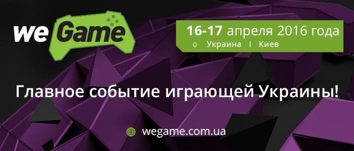 Виртуальная реальность – будущее игровой индустрии