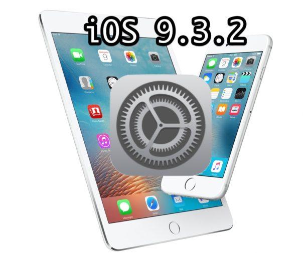 Как откатиться назад с бета версии iOS 10 на iOS 9.3.2