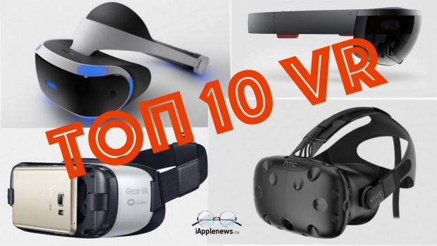top10vr