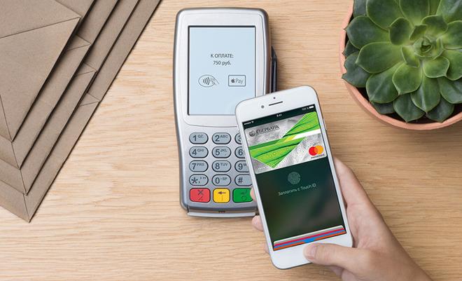 Apple Pay в России! Пока лишь c одним банком и MasterCard поддержкой