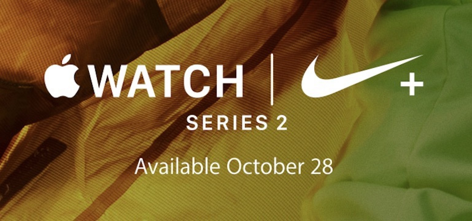 Apple готовится к запуску Apple Watch Nike+ на 28 октября