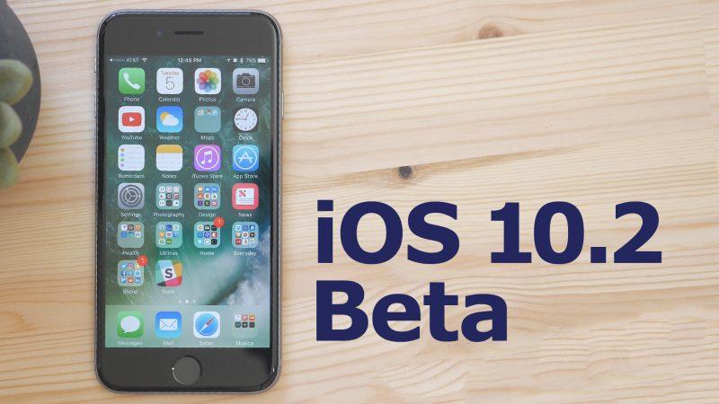 Apple выпустила новейшую iOS 10.1.1