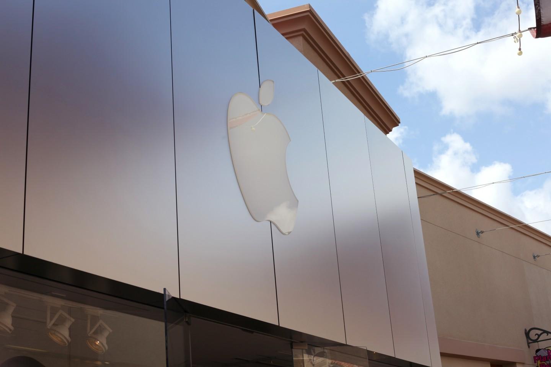 Новомодный магазин продукции Apple
