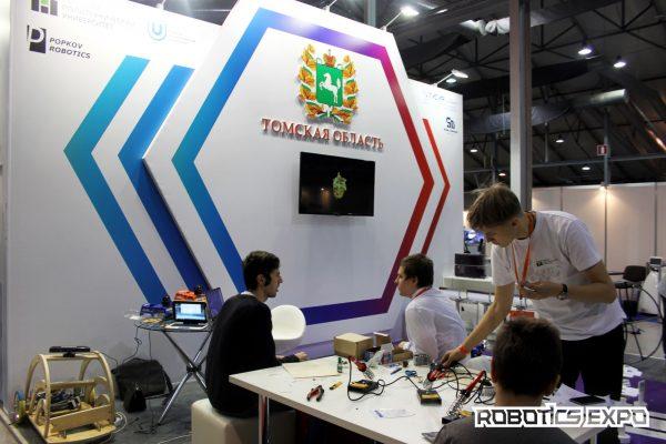 roboticsexpo8
