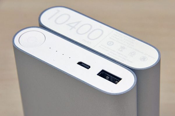 xiaomi-mi-power-bank-sides