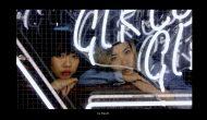 Рекламный ролик от Apple 'Одна ночь' демонстрирует производительность камеры iPhone 7 в условиях низкой освещенности