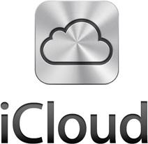 Быстрое удаление iCloud на нашем сайте mobremonter.ru