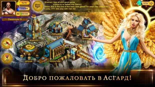 Обзор игры Ragnarok: Heroes of Midgard