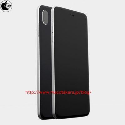 «iPhone Edition» будет иметь полированную рамку из нержавеющей стали, как у Apple Watch и вертикальную камеру для VR