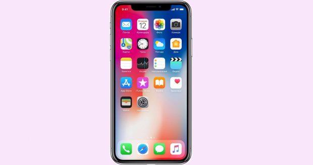 Выбираем популярные программы для iPhone