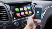 Jaguar и Land Rover начнут предлагать CarPlay и Android Auto