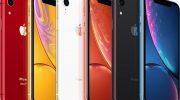 iPhone XR больше не доступен для доставки в день продаж от Apple