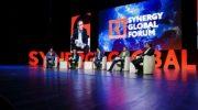 Следуйте за мечтой на SYNERGY GLOBAL FORUM 2018