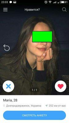 Как я искал девушку через приложение знакомств