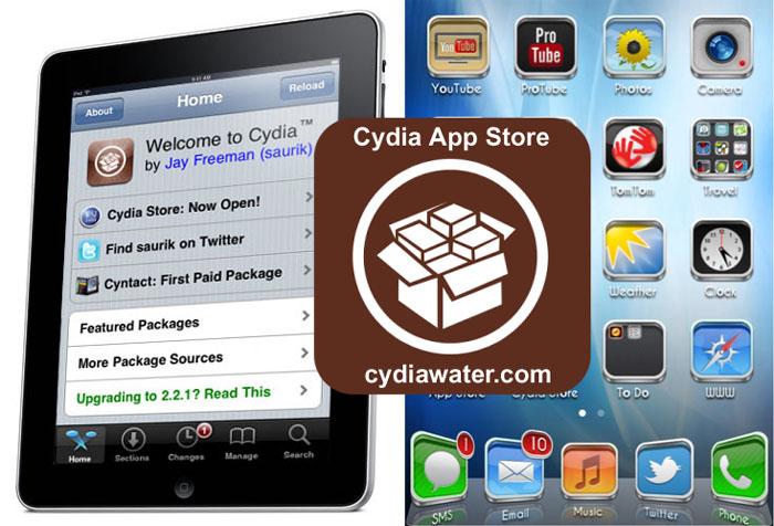Популярнейший магазин твиков для iOS Cydia навсегда прекращает работу