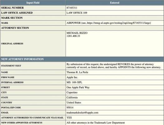 Apple получила права на торговую марку AirPower на фоне слухов о запуске