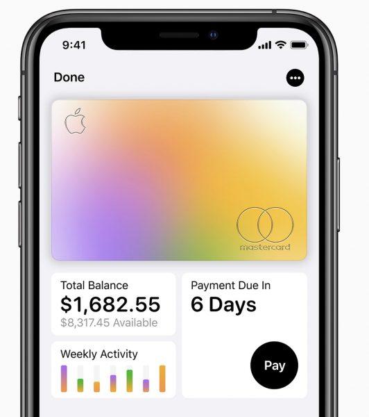 Apple объявляет о выпуске кредитной карты «Apple Card» с ежедневными вознаграждениями