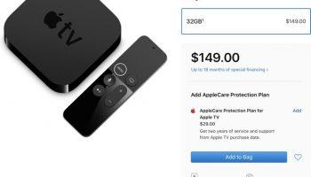 Четвертое поколение 1080p Apple TV получает новое название Apple TV HD