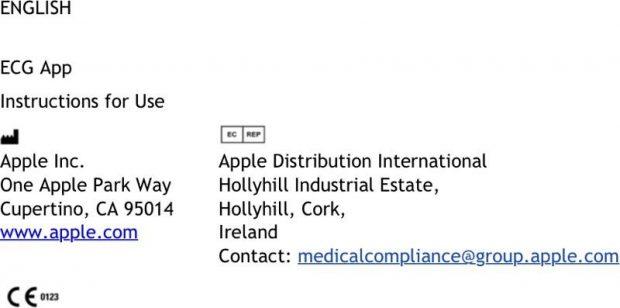 iOS 12.2 предполагает, что функция ЭКГ может появиться в Великобритании и других европейских странах с watchOS 5.2
