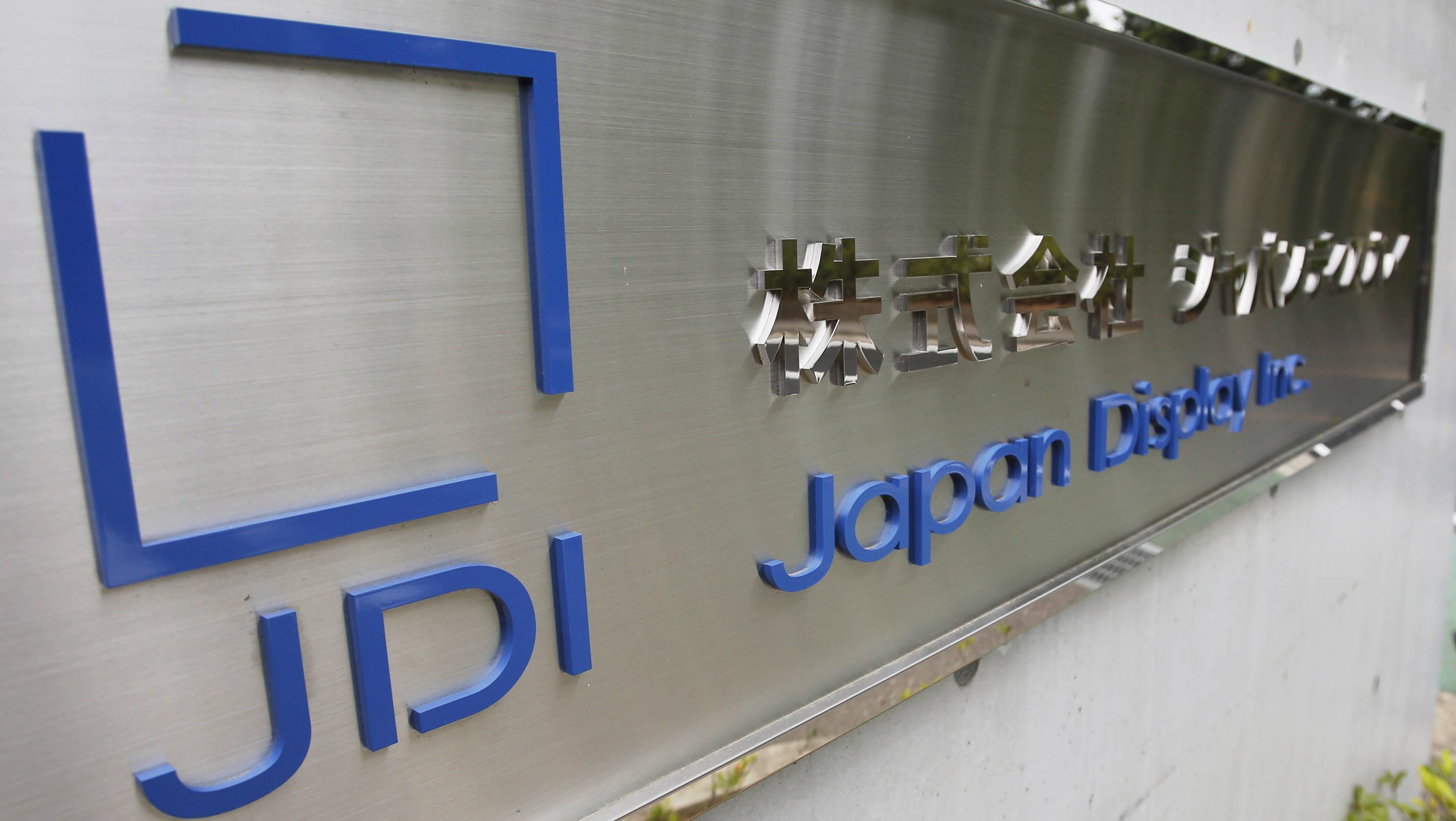 Japan Display будут поставлять OLED-экраны для Apple Watch Series 5