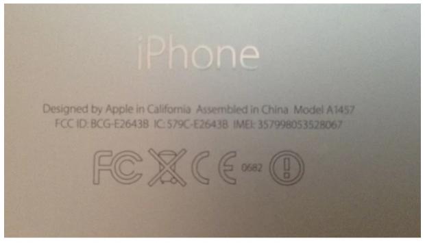Как узнать IMEI на iPhone?