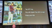 Apple объявляет о поддержке меток NFC, запускающих Apple Pay