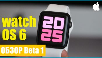 Обзор watchOS 6 на apple watch series 3 [видео]