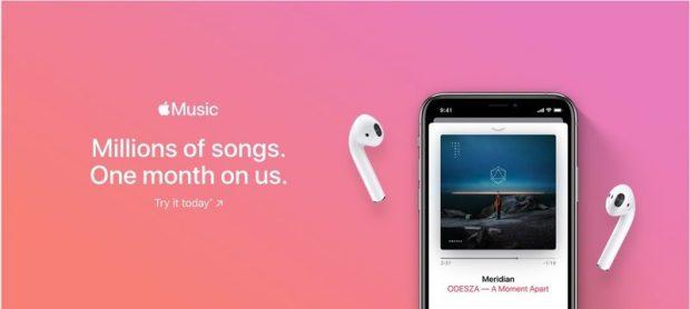 Apple может поменять пробную версию Apple Music с трех месяцев на месяц
